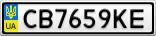 Номерной знак - CB7659KE
