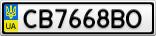 Номерной знак - CB7668BO