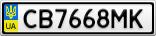 Номерной знак - CB7668MK