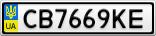 Номерной знак - CB7669KE