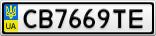 Номерной знак - CB7669TE