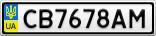 Номерной знак - CB7678AM