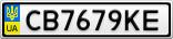 Номерной знак - CB7679KE