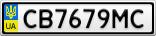 Номерной знак - CB7679MC