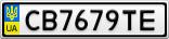 Номерной знак - CB7679TE