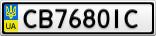 Номерной знак - CB7680IC