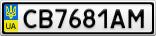 Номерной знак - CB7681AM