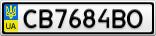 Номерной знак - CB7684BO