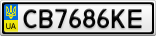 Номерной знак - CB7686KE