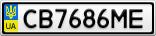 Номерной знак - CB7686ME