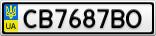 Номерной знак - CB7687BO