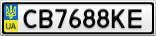 Номерной знак - CB7688KE