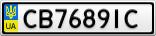 Номерной знак - CB7689IC
