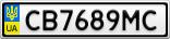 Номерной знак - CB7689MC