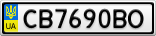 Номерной знак - CB7690BO
