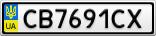 Номерной знак - CB7691CX