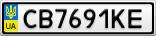 Номерной знак - CB7691KE