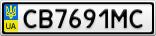 Номерной знак - CB7691MC