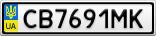 Номерной знак - CB7691MK