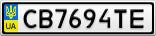 Номерной знак - CB7694TE