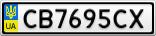 Номерной знак - CB7695CX