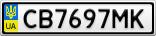 Номерной знак - CB7697MK