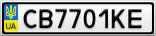Номерной знак - CB7701KE