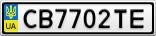 Номерной знак - CB7702TE