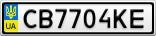 Номерной знак - CB7704KE