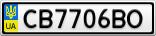 Номерной знак - CB7706BO
