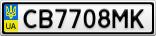 Номерной знак - CB7708MK