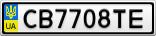 Номерной знак - CB7708TE