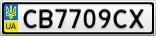 Номерной знак - CB7709CX
