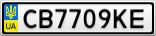 Номерной знак - CB7709KE