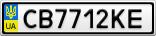 Номерной знак - CB7712KE