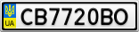 Номерной знак - CB7720BO