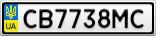 Номерной знак - CB7738MC