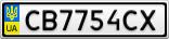 Номерной знак - CB7754CX