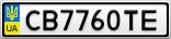 Номерной знак - CB7760TE