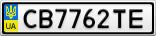 Номерной знак - CB7762TE