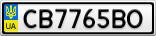 Номерной знак - CB7765BO