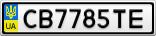 Номерной знак - CB7785TE