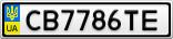 Номерной знак - CB7786TE