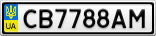 Номерной знак - CB7788AM
