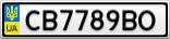 Номерной знак - CB7789BO