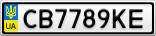 Номерной знак - CB7789KE