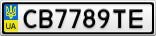 Номерной знак - CB7789TE