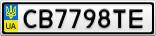 Номерной знак - CB7798TE