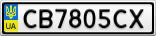 Номерной знак - CB7805CX