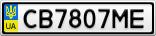 Номерной знак - CB7807ME